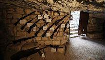 Пещера Пальмаха