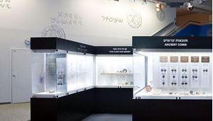Музей Банка Израиля