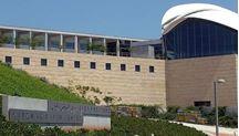 Центр Ицхака Рабина