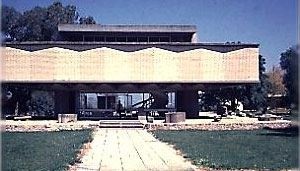 Музей археологии Хацор