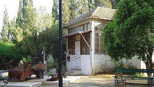 Бейт ха-Ришоним в Биньямине