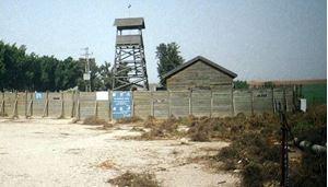 Открытый музей в Негбе