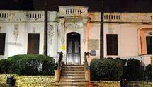 Музей истории Гедеры и БИЛУ