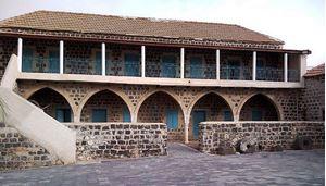 Музей черкессов в Кфар-Кама