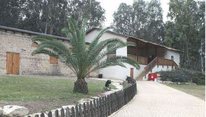 Ферма Хефциба