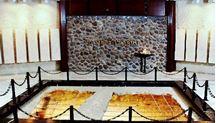 Музей истории Гуш Эциона