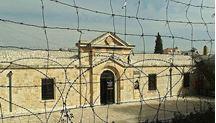 Музей узников подполья в Иерусалиме