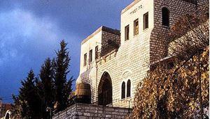 Бейт Меири в Цфате