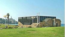 Музей истории Эцель