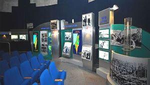 Музей воды и безопасности