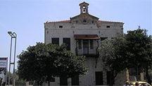 Хайфский городской музей
