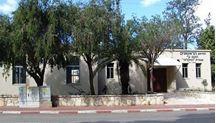 Музей ха-Ришоним в Эвен-Йегуде