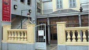 Дом-музей Нахума Гутмана