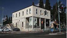 Музей Рамлы